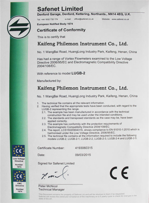 Vortex flow meter CE Certification