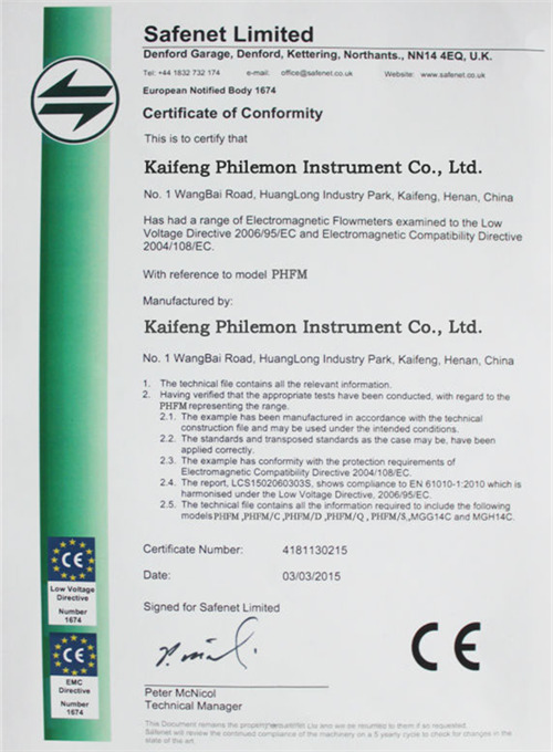 Electromagnetic flow meter CE Certification