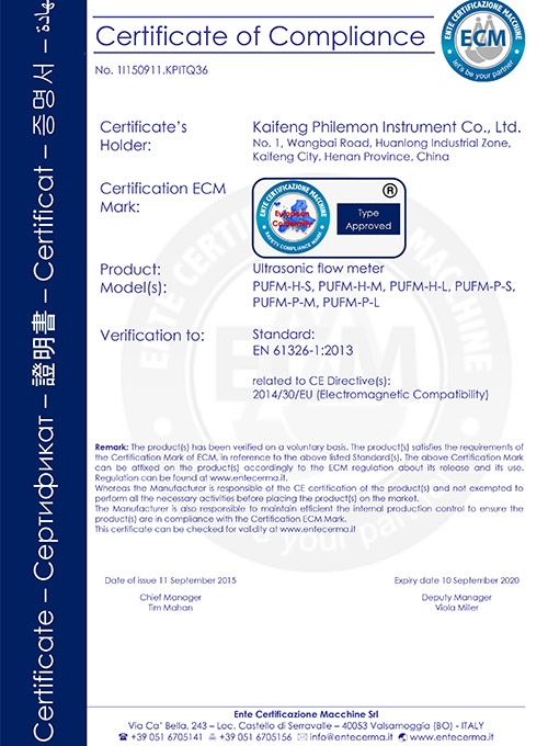 CE of ultrasonic flow meter