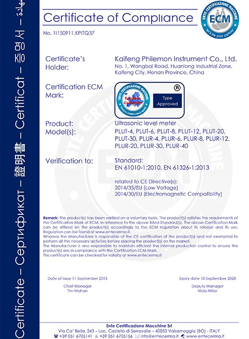 CE of ultrasonic level meter