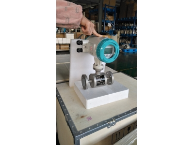 Small Size Low flow rate Magnetic flow meter